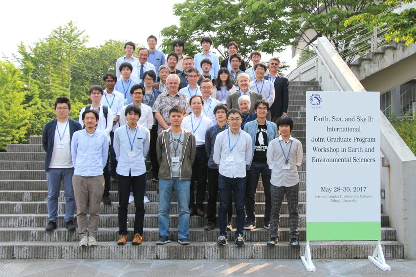 第2回 地球・海・空: 環境・地球科学国際共同大学院ワークショップを開催しました。 photo