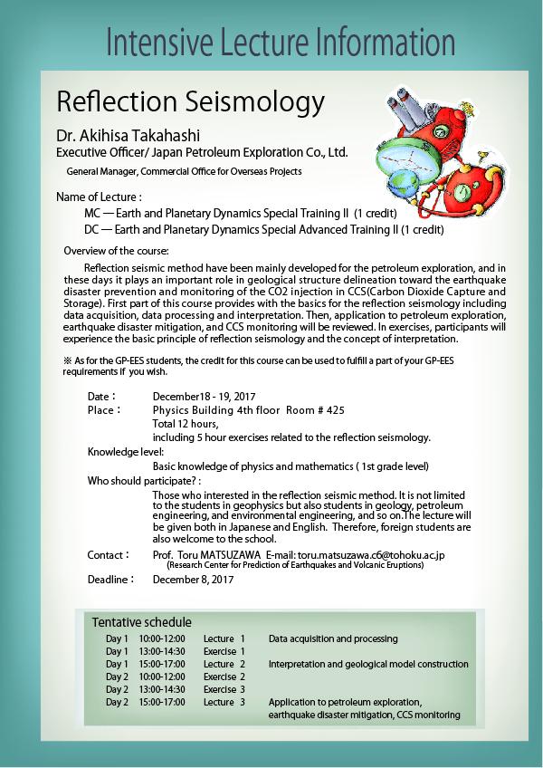集中講義 / Intensive Lecture(Dr. Akihisa Takahashi) photo